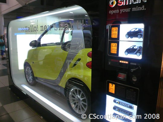 smart-car-vending-machine-2