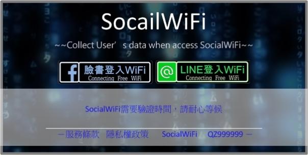 freeWifiTaiwan.jpg